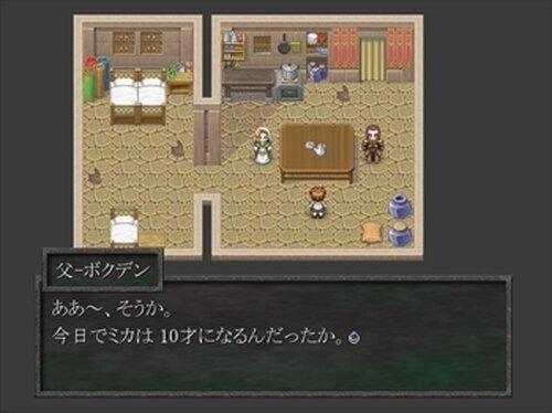 神様のいないセカイ Game Screen Shot2