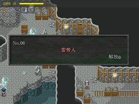 神様のいないセカイ Game Screen Shot3