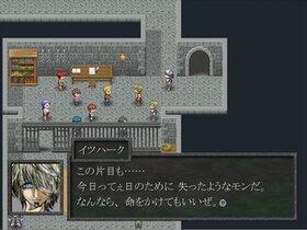 神様のいないセカイ Game Screen Shot4