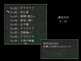 神様のいないセカイ Game Screen Shot5