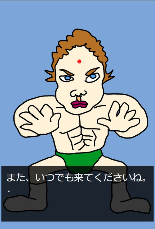 上半身ぬぎ太郎を「ぺーん!」ってするゲーム Game Screen Shot3