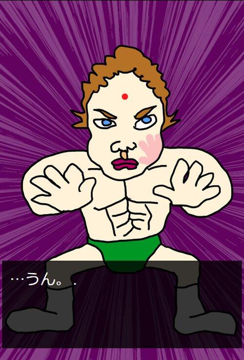 上半身ぬぎ太郎を「ぺーん!」ってするゲーム Game Screen Shot5
