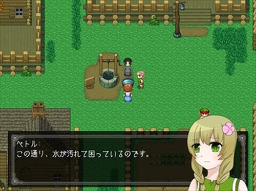 In the Book. Game Screen Shot4