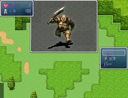 じゃんけんRPG Special Game Screen Shot1