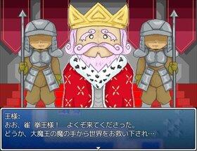 じゃんけんRPG Special Game Screen Shot3