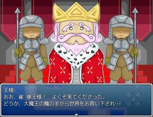 じゃんけんRPG Special Game Screen Shot3