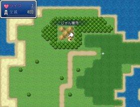 じゃんけんRPG Special Game Screen Shot4