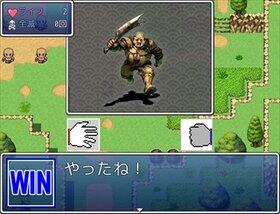 じゃんけんRPG Special Game Screen Shot5