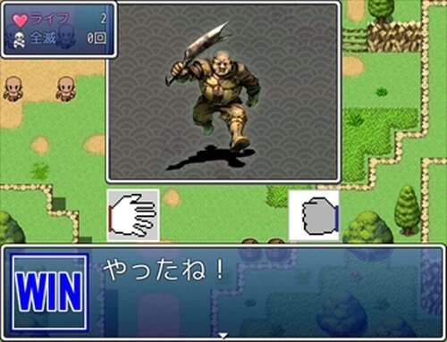 じゃんけんRPG Special Game Screen Shot5