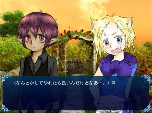 弟みたいな相手に恋するキッカケ/R-15版 Game Screen Shot1