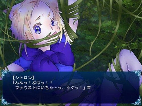 弟みたいな相手に恋するキッカケ/R-15版 Game Screen Shot5