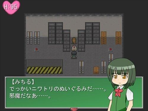 みちるの冒険~ホテルHの秘密~ Game Screen Shot5