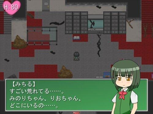 みちるの冒険~ホテルHの秘密~ Game Screen Shots