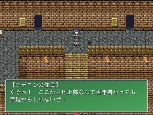"""恐怖! ムルムル遺伝症""""廻"""" Game Screen Shot1"""