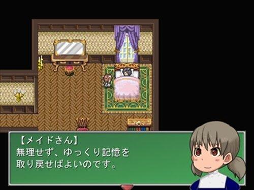 """恐怖! ムルムル遺伝症""""廻"""" Game Screen Shot2"""