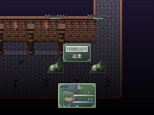 """恐怖! ムルムル遺伝症""""廻"""" Game Screen Shot4"""