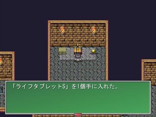 """恐怖! ムルムル遺伝症""""廻"""" Game Screen Shot5"""
