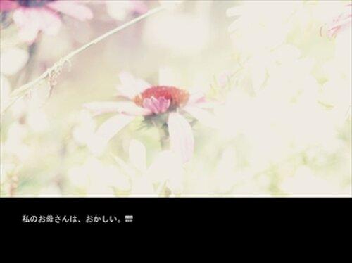 ナルナ・スターゲイザー Game Screen Shot2