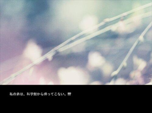ナルナ・スターゲイザー Game Screen Shot3