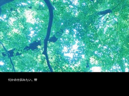 ナルナ・スターゲイザー Game Screen Shot5