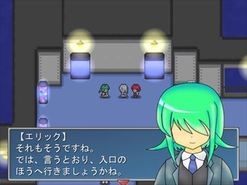 """怪奇! ルサルカ彗星館""""潜"""" Game Screen Shot2"""