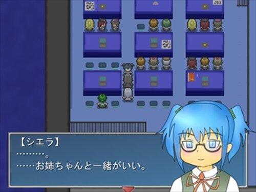 """怪奇! ルサルカ彗星館""""潜"""" Game Screen Shot3"""