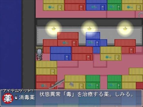 """怪奇! ルサルカ彗星館""""潜"""" Game Screen Shot5"""