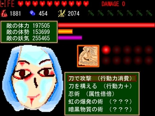 科学に飽きた人類達 第三巻 イケメンGO Game Screen Shot4