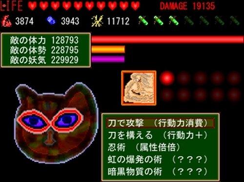 科学に飽きた人類達 第三巻 イケメンGO Game Screen Shots