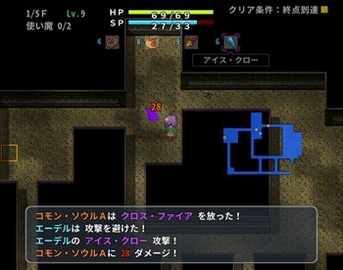 デもんズ・ダンジョン Ver1.24g Game Screen Shot2