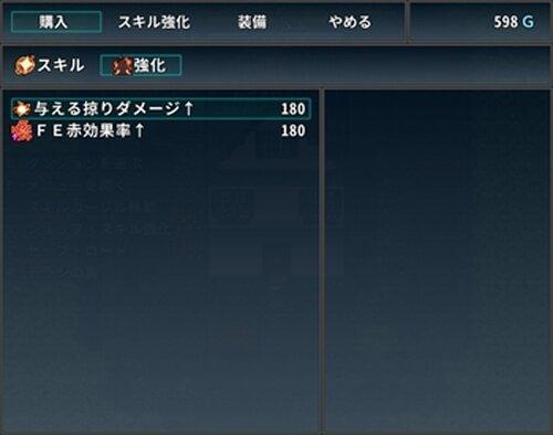 デもんズ・ダンジョン Ver1.24g Game Screen Shot4