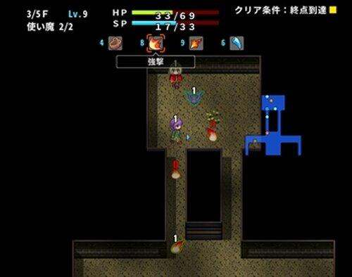 デもんズ・ダンジョン Ver1.24g Game Screen Shot5
