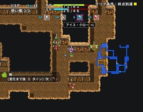 デもんズ・ダンジョン Ver1.24g Game Screen Shots