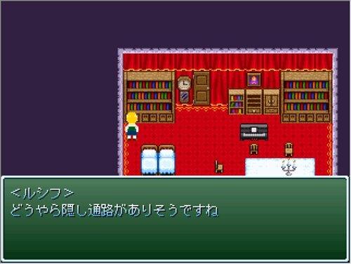 まほがくRPG(仮) Game Screen Shot1
