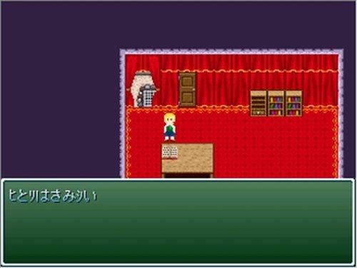 まほがくRPG(仮) Game Screen Shot2