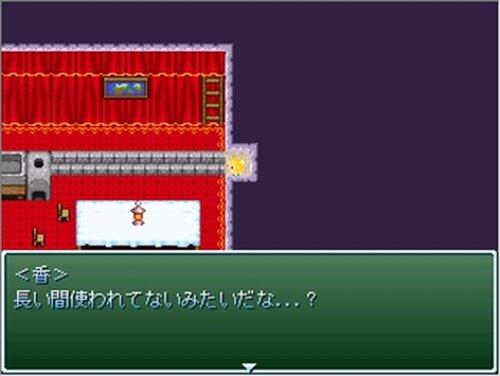 まほがくRPG(仮) Game Screen Shot4