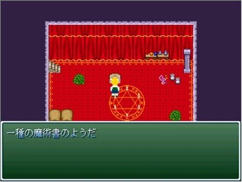 まほがくRPG(仮) Game Screen Shots