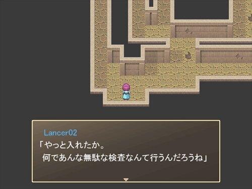 ドクカル てんぽらりぱーてぃー Game Screen Shot1