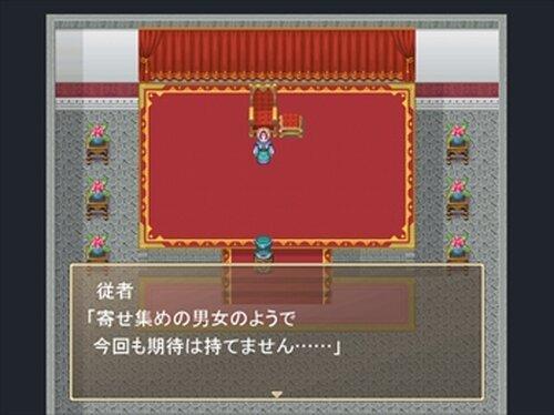 ドクカル てんぽらりぱーてぃー Game Screen Shot2