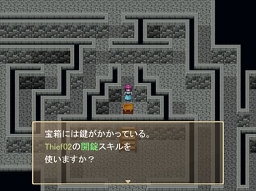 ドクカル てんぽらりぱーてぃー Game Screen Shot4