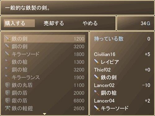 ドクカル てんぽらりぱーてぃー Game Screen Shot5