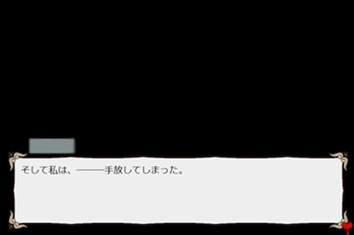 ハートの国とアリスの鍵 Game Screen Shot2