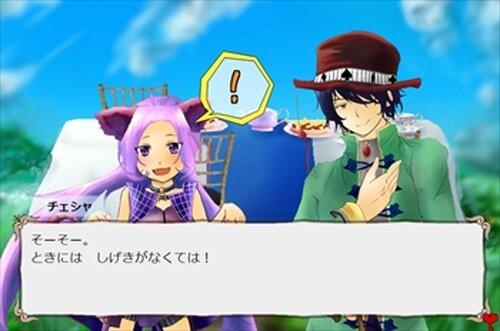 ハートの国とアリスの鍵 Game Screen Shot5
