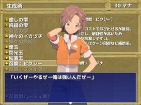 デュオストーリア Game Screen Shot2
