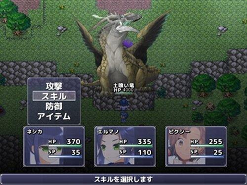 デュオストーリア Game Screen Shots