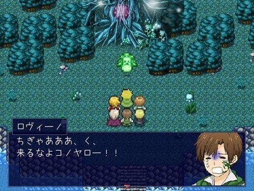 ロヴィーノ・ストーリア(ver2.0) Game Screen Shot1
