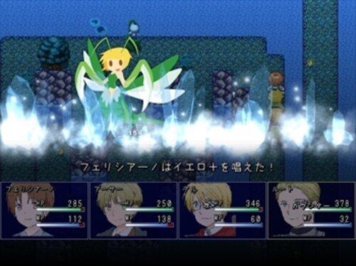 ロヴィーノ・ストーリア(ver2.0) Game Screen Shot2