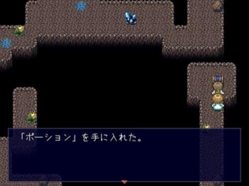 ロヴィーノ・ストーリア(ver2.0) Game Screen Shot5