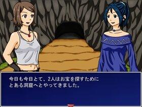 アンナとマリアのトレジャーハント Game Screen Shot2