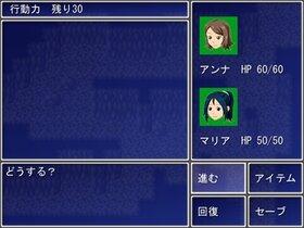 アンナとマリアのトレジャーハント Game Screen Shot3